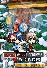 Maple111115_030856.jpg