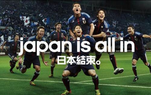 japanisallin.jpg