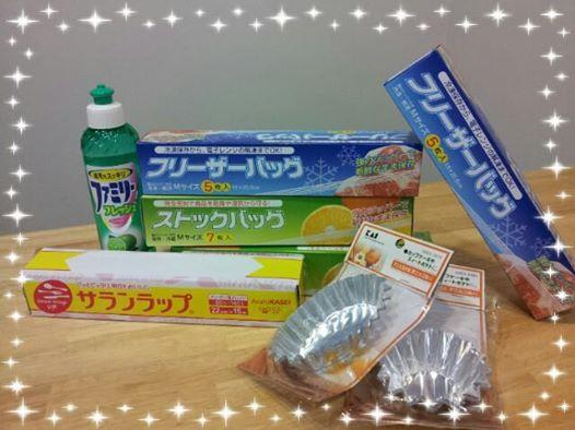 片岡さんバザー品10-4