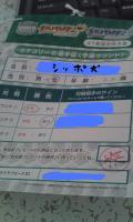 100322_1253_01.jpg