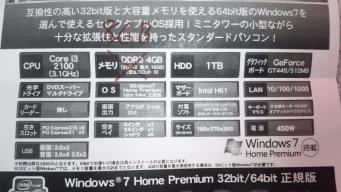b20111126a.jpg