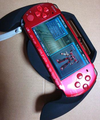 PSPグリップ01