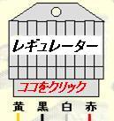 14_20120208204006.jpg