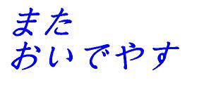 21_20120123212840.jpg