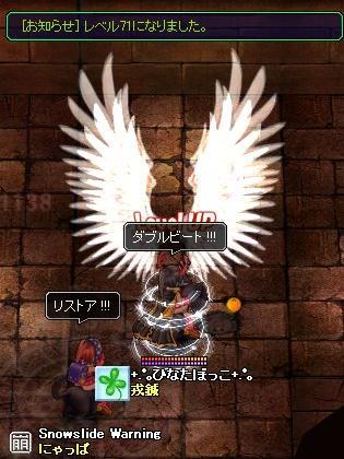 20100414235252375_02.jpg