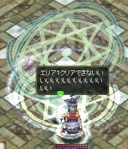 20100503010658968_02.jpg