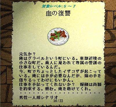 20141011235602.png