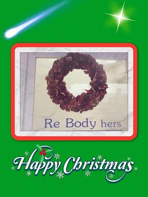 リボディ クリスマスカード