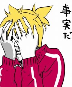 きっとそれは_nagimiso_201001122119