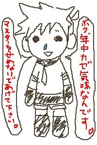 鼻タレン_azukana_201001122122