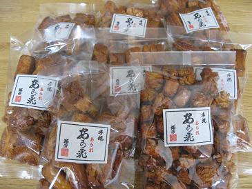 okaki_20100917093759.jpg