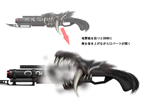 響狼戦車.3
