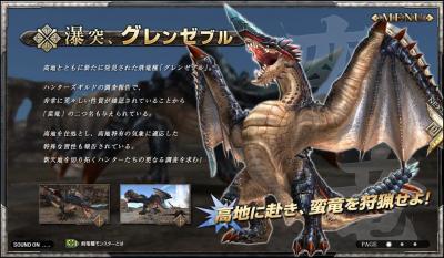 繧ー繝ャ繝ウ繧シ繝悶Ν_convert_20100903211614