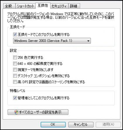 Xlink1_20101228125419.jpg