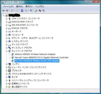 Xlink2_20101228131521.jpg