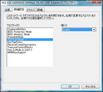 Xlink3_20101228132107.jpg