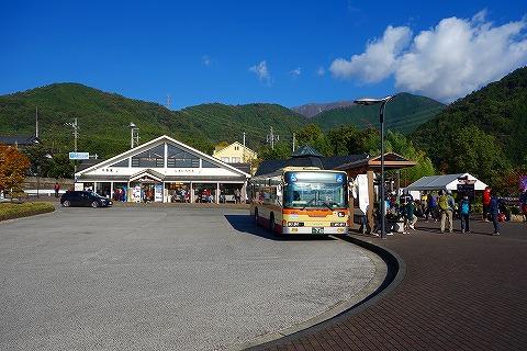 塔ノ岳1・大倉バス停