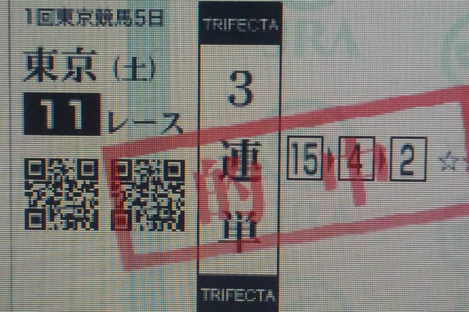 DSC_0001_20130210074642.jpg