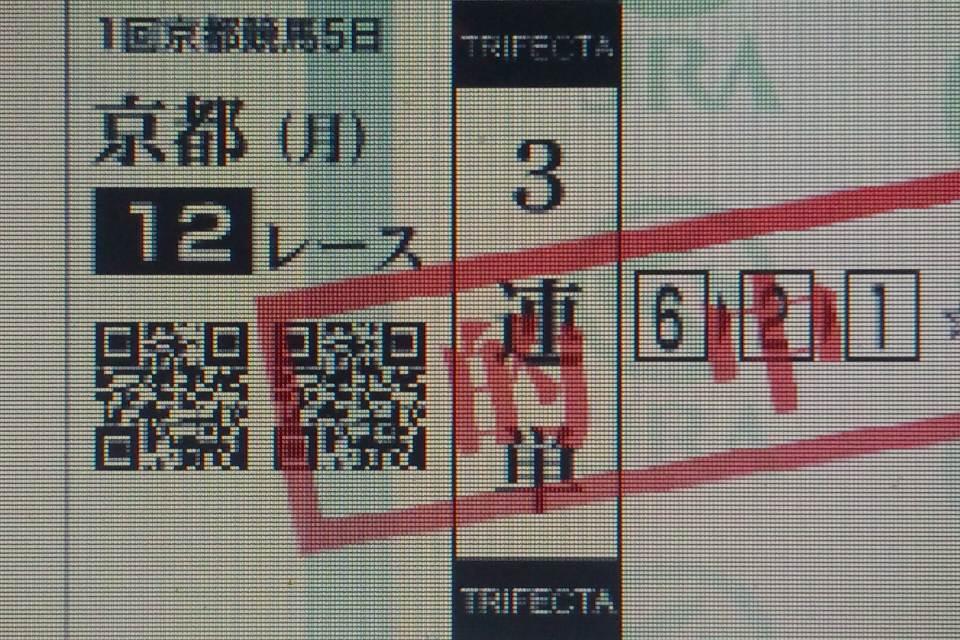 DSC_0004_20130115063435.jpg