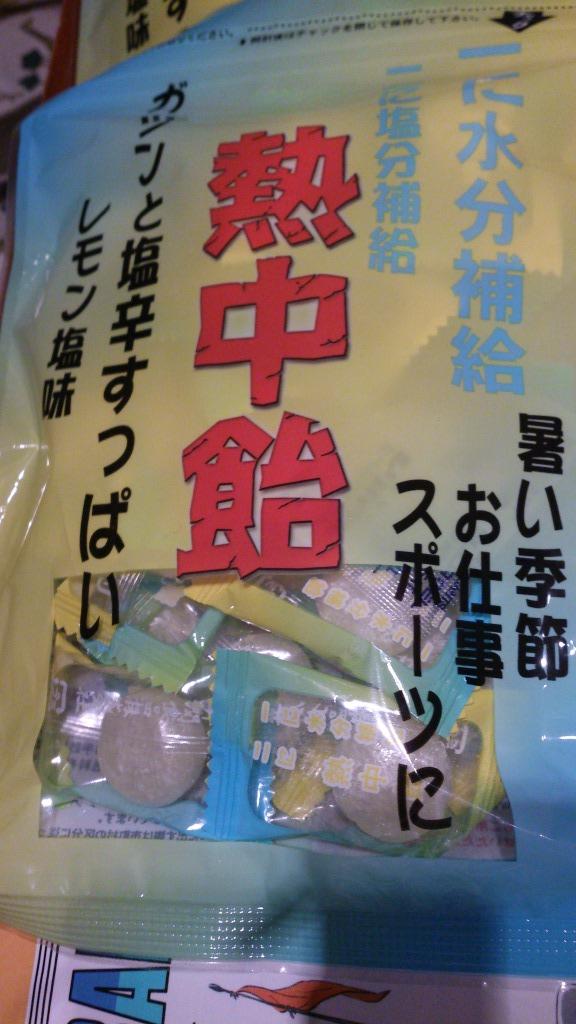 TT_20130713064639.jpg