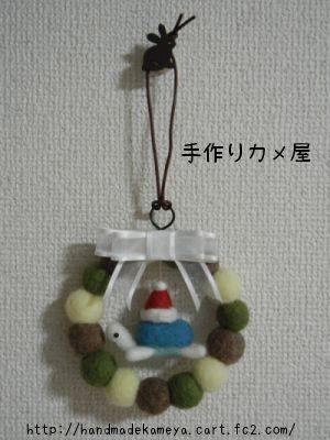 20141016-03.jpg