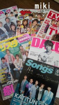 KAT-TUN雑誌