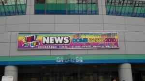 NEWS 22ゲート前