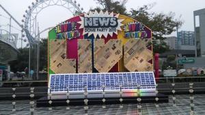 NEWS モニュメント