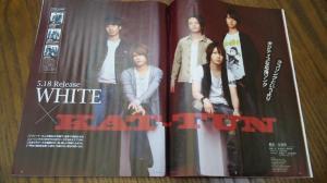 TVStation 5月11日発売号