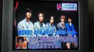 KAT-TUN ヒルナンデス 5月18日