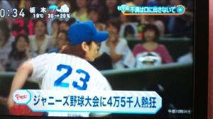 野球大会 PON