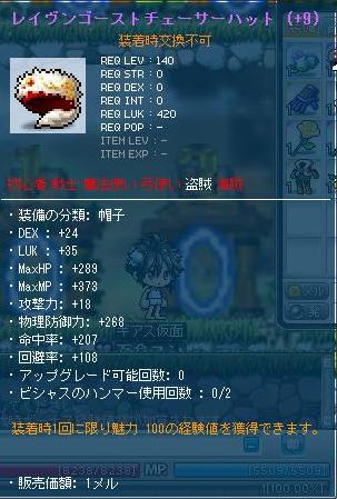 140帽子A18L35