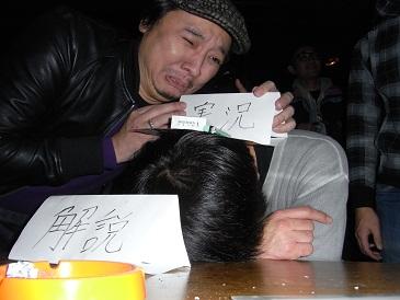20114.jpg