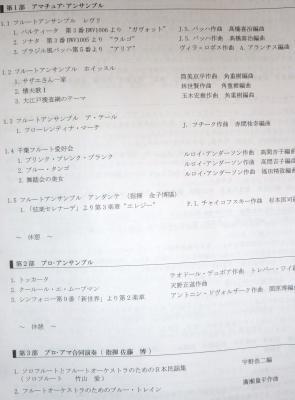 2プログラム