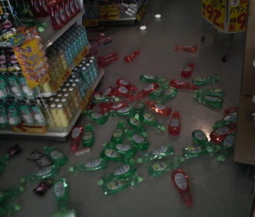 地震売り場