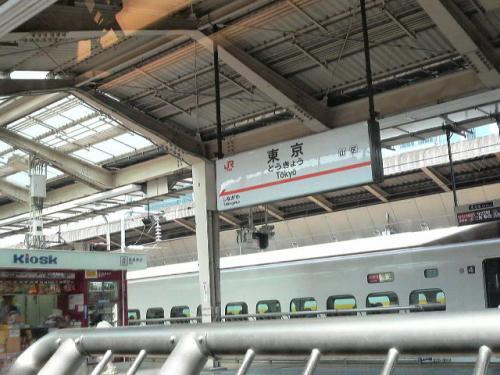 01東京駅