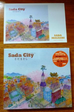09Sada City