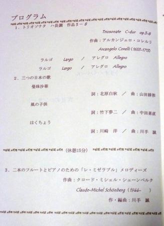 03プログラム1部