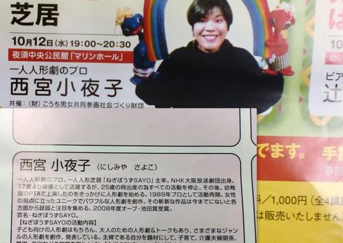 2011-10-131.jpg