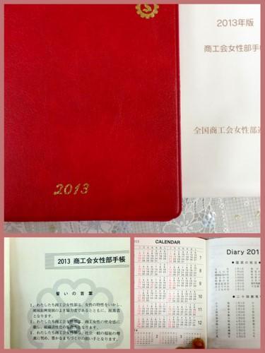 2012-12-07.jpg