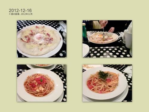 2012-12-161.jpg
