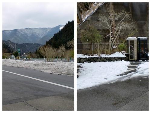 2013-01-15.jpg