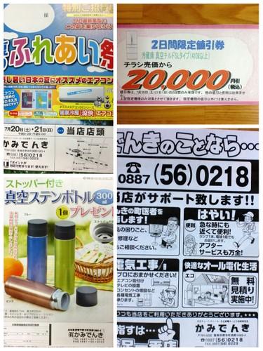 2013-07-02.jpg