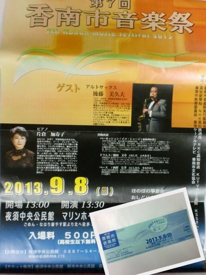 2013-09-052.jpg