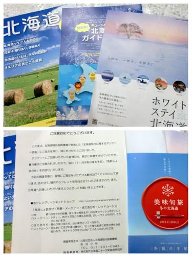 2013-11-02.jpg