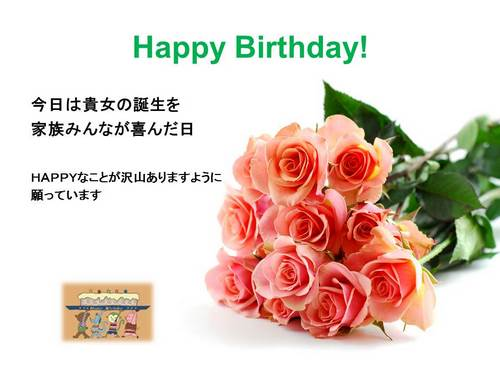 Happy Birthday!r