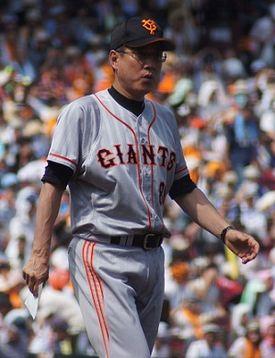 275px-Giants_hara_88.jpg