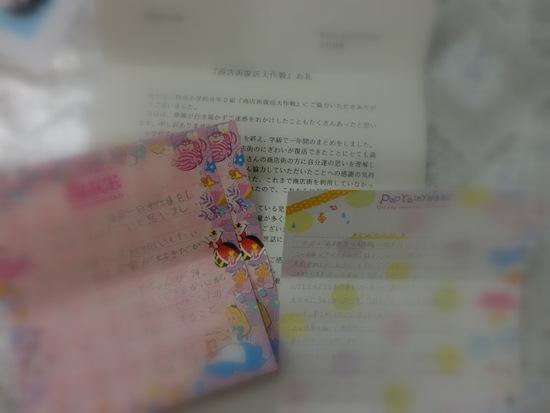 CIMG5358.jpg