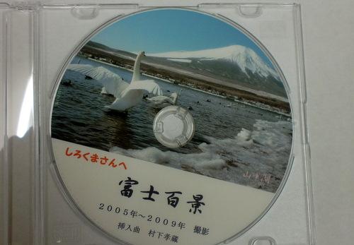 CIMG5913.jpg