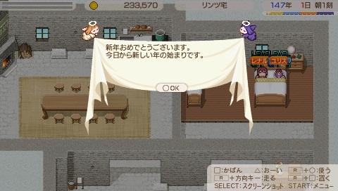 147_01_天使窓